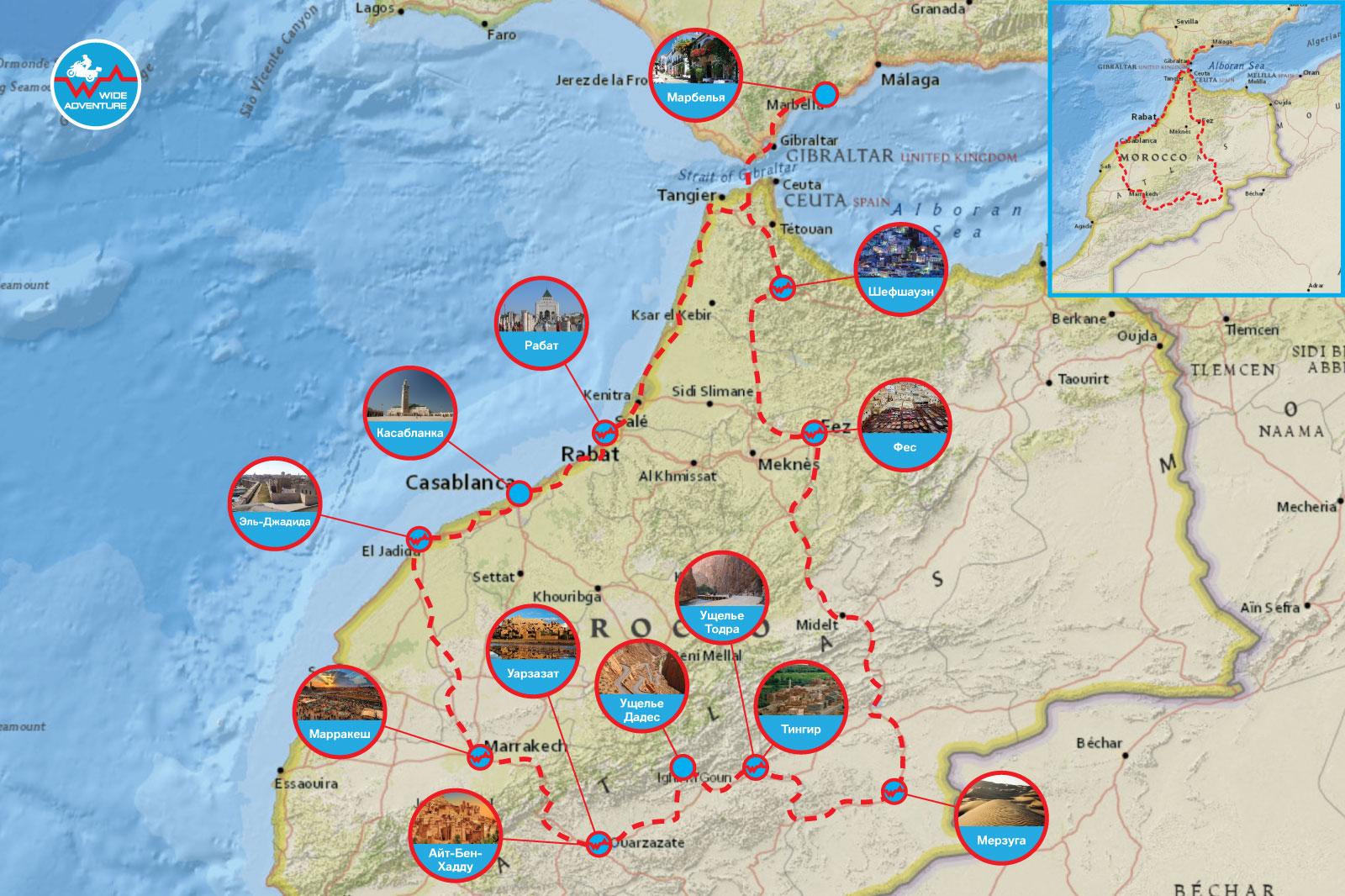 Мавританское Королевство (13 дней)