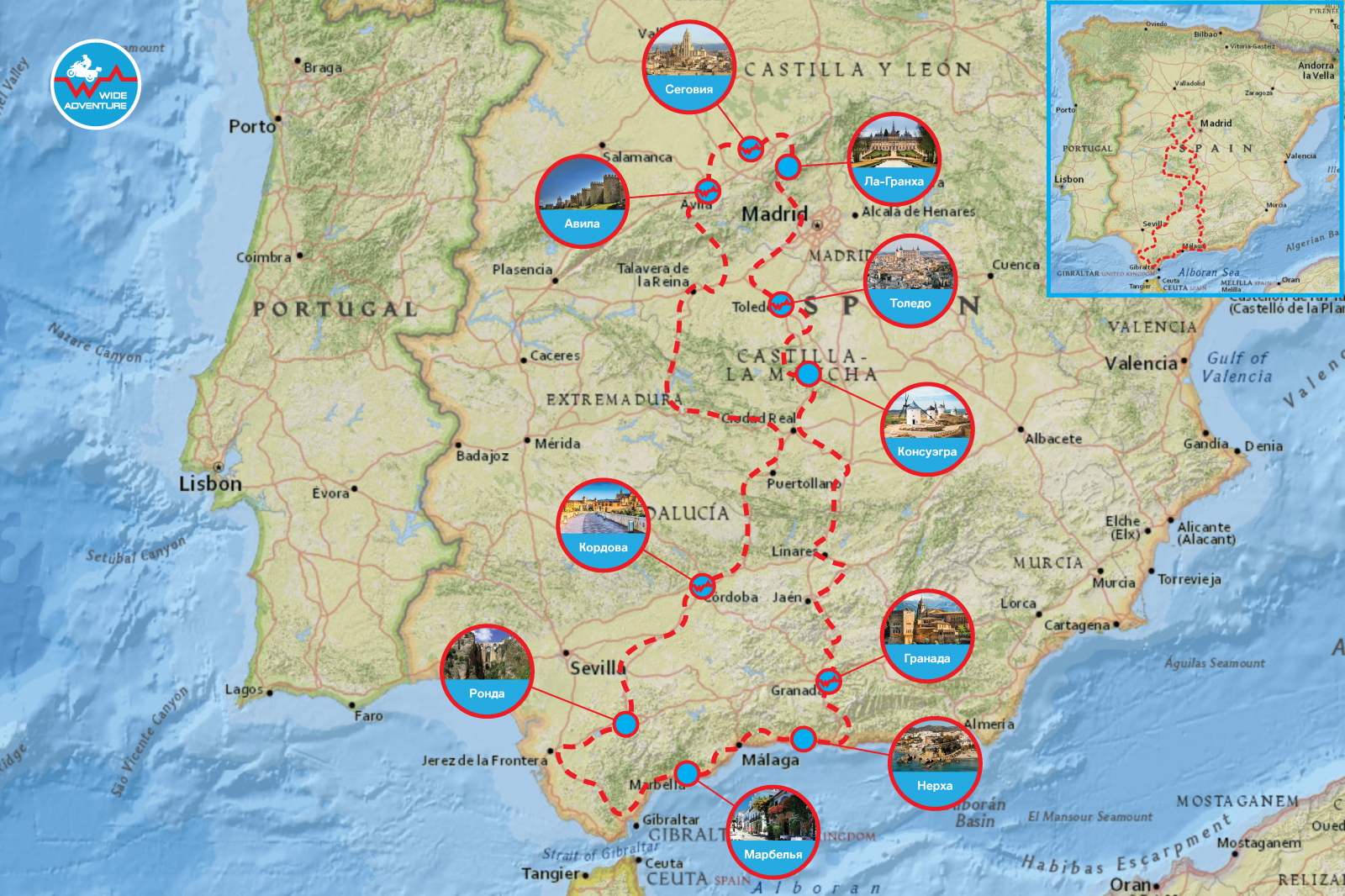 Испания Столичная (10 дней)